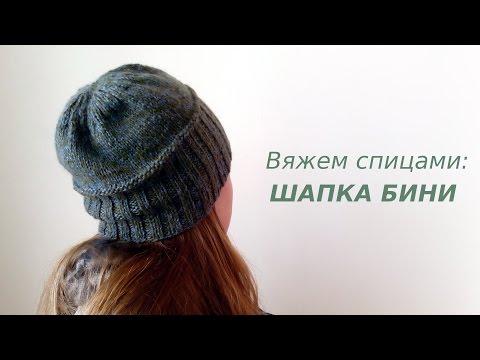 Вязание шапки пошагово спицами 99
