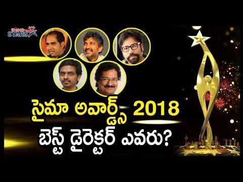 SIIMA 2018 Best Director Telugu | SIIMA 2018 Awards 2018 Telugu Best Director Nominees | TeluguStars
