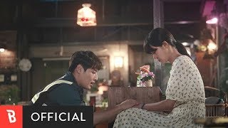 Download [M/V] Onestar(임한별) - You Are As Pretty As A Flower(꽃처럼 예쁜 그대) Mp3/Mp4