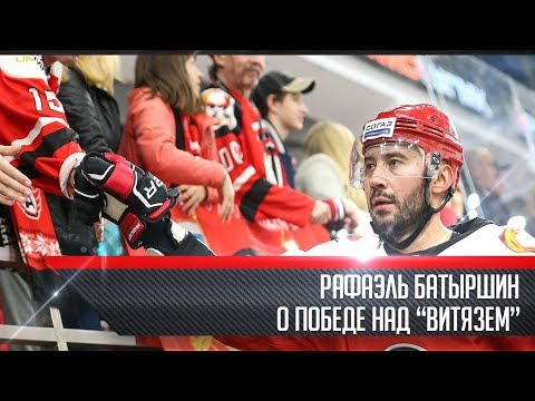 "Рафаэль Батыршин - о победе над ""Витязем"""