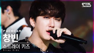 Download lagu [페이스캠4K] 스트레이 키즈 창빈 'ALL IN' (Stray Kids CHANGBIN FaceCam)│@SBS Inkigayo_2020.11.29.
