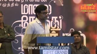 Maalai Nerathu Mayakkam Press Meet Part 1