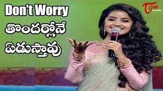 Anupama Parameswaran Speech @ Vunnadhi Okate Zindagi Audio Launch | Ram, Lavanya Tripathi