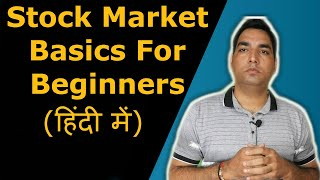 Basics of Stock Market For Beginners | Share Market Basics | BSE & NSE