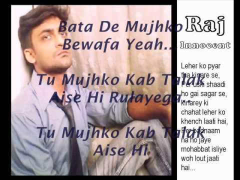 Pehle To Kabhi Kabhi Gham Tha - Raj Innocent  - http:rajladhani...