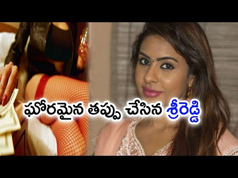 Sri Reddy Did Big Mistake On Tollywood Issue | Filmibeat Telugu