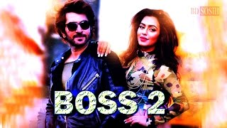 BANGLA MOVIE BOSS 2 | Jeet and Nusraat Faria Upcoming Bengali Movie 2017 | বস ২ বাংলা মুভি