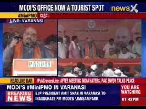 Modi's office in Varanasi inaugurated by Amit Shah