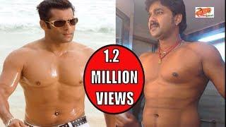Pawan Singh BEATS Salman Khan In Fitness | Spicy Bhojpuri