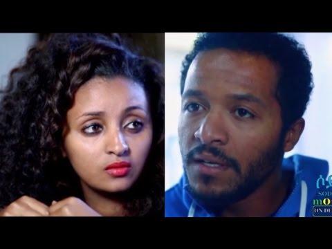 Pagume 7 Ethiopian Film 2017