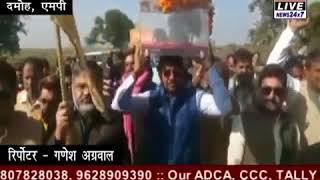 एकात्म यात्रा पहुंची दमोह जिले के प्रशासनिक अधिकारियों ने किया स्वागत