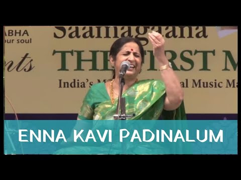 Enna Kavi Padinalum By Smt. Aruna Sairam At Navarasa Sangeethotsava 6th Annual Music Festival 2015