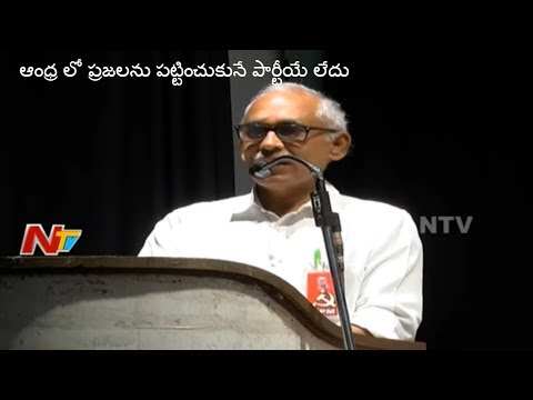 CPM Leader BV Raghavulu Sensational Comments on TDP, BJP and Congress Over AP Special Status | NTV