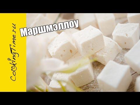 МАРШМЕЛЛОУ Ванильные - легкий рецепт маршмэллоу / ванильный зефир / Vanilla Marshmallows