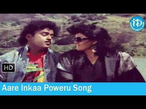 Rowdeelaku Rowdy Movie Songs - Aare Inkaa Poweru Song - Vijayakanth - Bhanupriya video