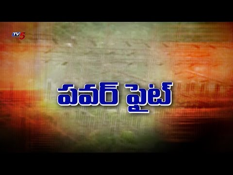 Srisailam Power Generation Controversy Between AP & Telangana