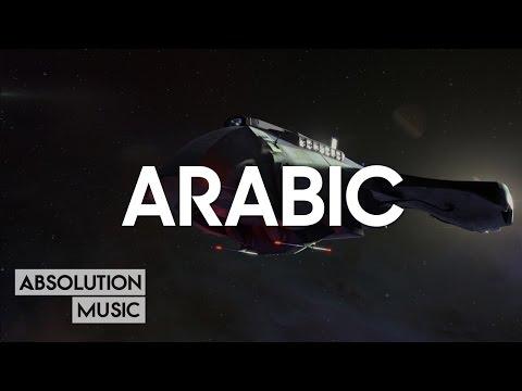 Toonami Deep Space Bass - Arabic   Track 06   Absolution Music