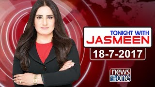 Tonight with Jasmeen | Panama Case|Naz Baloch | Firdos Ashiq Awan | 18-July-2017