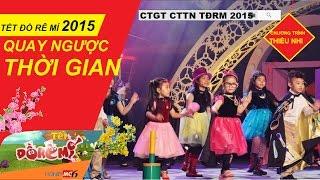 TẾT 2017 | CTGT - CTTN | TẾT ĐỒ RÊ MÍ 2015 - Quay ngược thời gian | CTGT CTTN TĐRM 2015