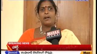 Special Focus On Water Disputes Between Andhra & Odisha  -Mahaanews