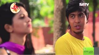 Bangla new Natok 2016 Nishongo Serpa ft tousif , sporshia
