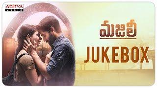 Majili Telugu Movie Full Songs Jukebox    Naga Chaitanya, Samantha, Divyansha Kaushik