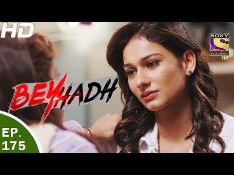 Beyhadh - बेहद - Ep 175 - 12th Jun, 2017 thumbnail