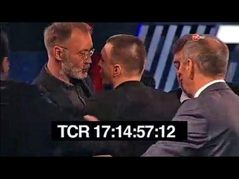 Запись программы Право голоса на ТВЦ закончилась дракой!