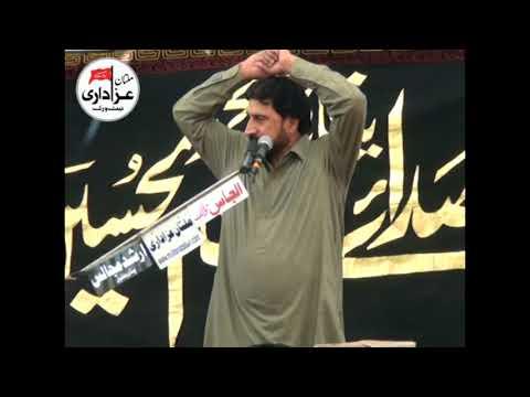 Zakir Syed Mushtaq Hussain Shah | Jalsa 9 March 2018 | Jalsa Zakir Qazi Waseem Abbas