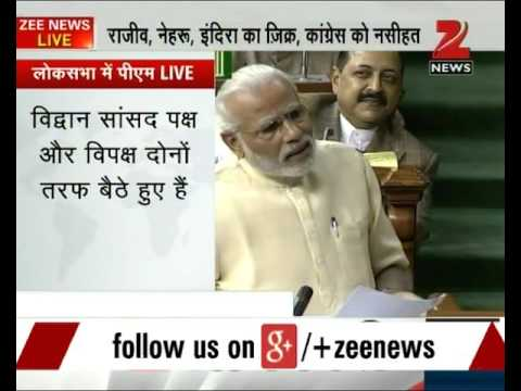 PM Modi attacks the opposition party in the Parliament today