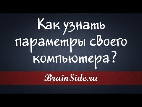 Brain Side - Google+
