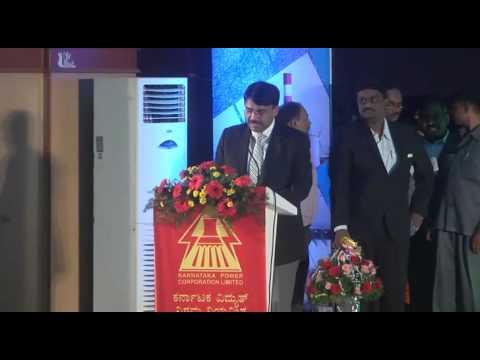 C M Inaugurated  Karnataka Power Corporation's 47th  Foundation Day in Bengaluru  - 4