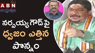 Ponnam Prabhakar Counter To TRS MP Narsaiah Goud Over Comments On AP Issues