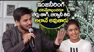 Nikhil Sensational comments On Engineering Students | Nikhil Interview  | Kirrak Party Movie