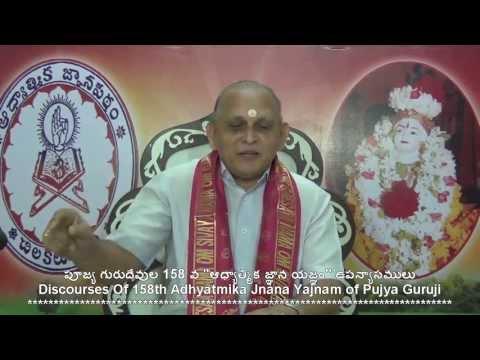"""""""Upadesa Saram"""" Of Bhagavan Sri Ramana Maharshi : Day 05 :Shlokam 5  6 : Sri Chalapathirao"""