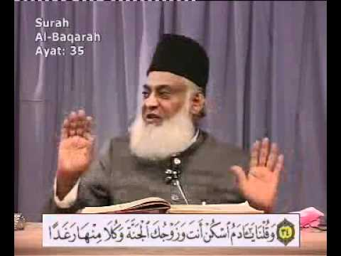 Bayan-ul-quran By Dr.israr Ahmed surah Al-baqarah Ayaat: 30-46 Lecture 7 video