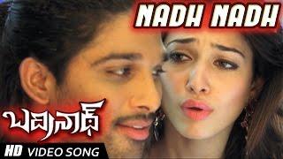 """Nath Nath"" full Video song || Badrinath Telugu Full Movie || Allu Arjun, Tamanna"