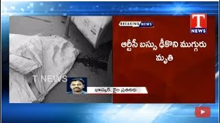 Road Accident in Gachibowli | 3 Man Hits By Bus | 3 Passed Away | Hyderabad  live Telugu