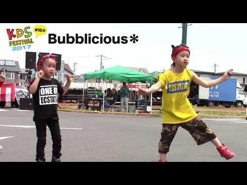 Bubblicious*