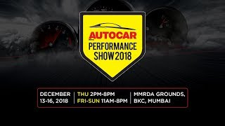 Autocar Performance Show 2018 : How to win tickets | Contest | Autocar India