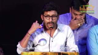 Ivan Thanthiran Movie Audio Launch