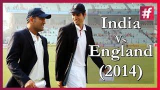 India Vs England (2014) | Harsha