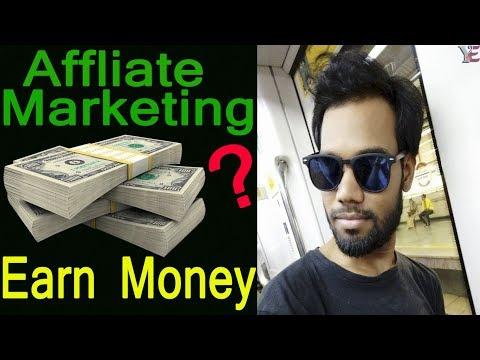 [Hindi] Online Earning from Affiliate Marketing | Amazon, Flipkart Etc |Yash4Education|
