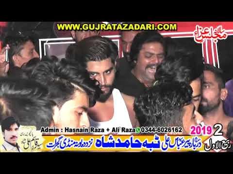 Matamdari | 2 Rabi ul Awal 2019 | Tiba Hamid Shah Gujrat || RazaProduction