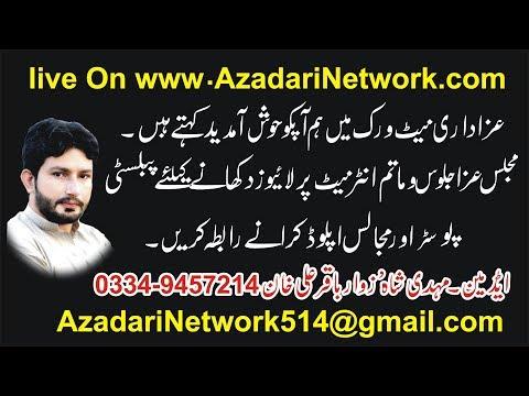 Live jashan 9 rabi Awan Eid shujah G14 islamabad 2018