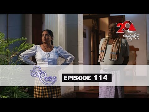 Neela Pabalu | Episode 114 | Sirasa TV 15th October 2018 [HD]