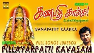 download lagu Ganapathi Kaakka  Unnikrishnan  Pillayarpatti Kavasam gratis
