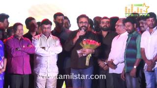 Nadigar Sangam At MGR's 100th Birth Anniversary Celebration