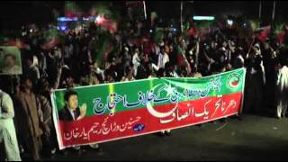Raw: Pakistan Election Results Protested