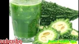 Kakarkaya health tips  in Telugu